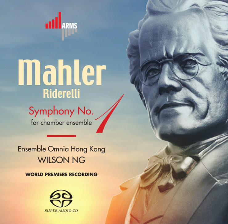 Mahler First Symphony SACD